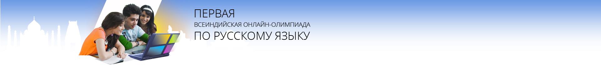 poloska